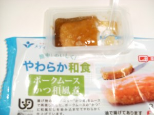 介護食品ポークムース