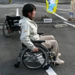 車椅子を体感する