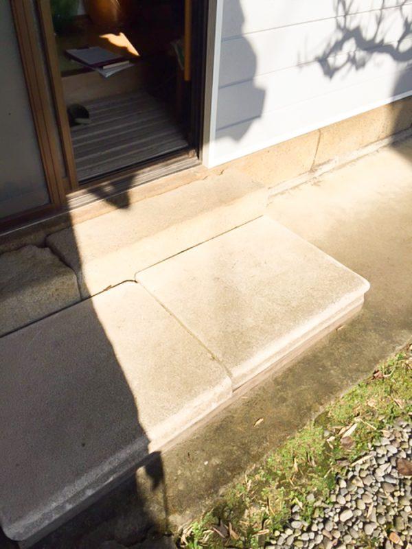 【段差解消】モルタル製階段|工事代金 55,000円